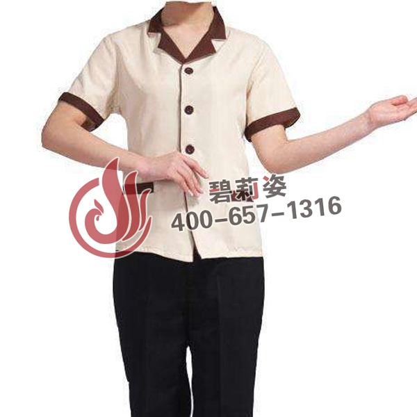 女式保洁服装定制